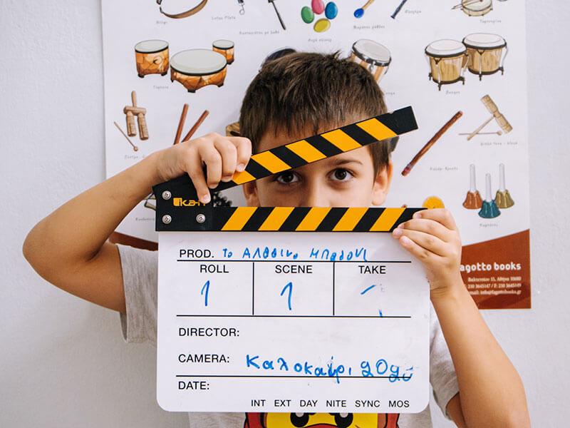 Κινηματογράφος για Παιδιά